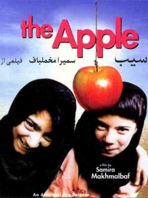 Sib / The Apple (1998) DVD5