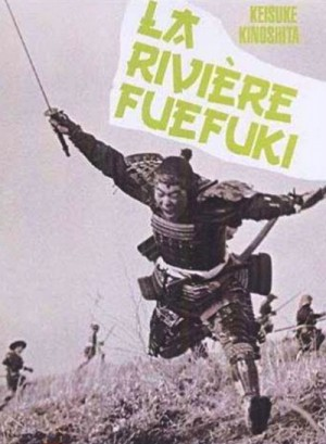 Fuefukigawa / The River Fuefuki (1960) DVD9