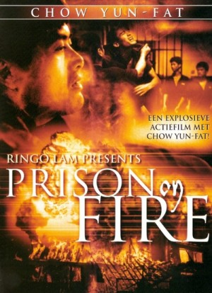 Gam yuk fung wan / Prison on Fire (1987) DVD5