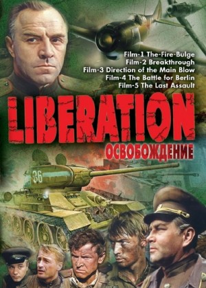 Liberation / The Great Battle / Osvobozhdenie / Освобождение (1968 - 1971) 5 x DVD5