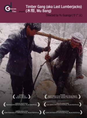 Mu bang / Last Lumberjacks / Timber Gang (2006) DVD5