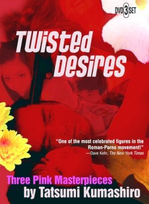 Twisted Desires: Three Pink Masterpieces by Tatsumi Kumashiro