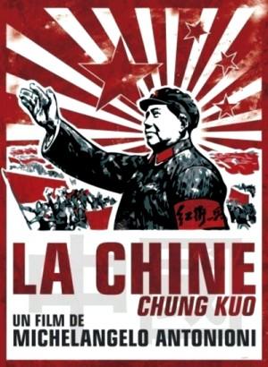 Chung Kuo - Cina / Zhong Guo / La Chine / China (1972) 2 x DVD9