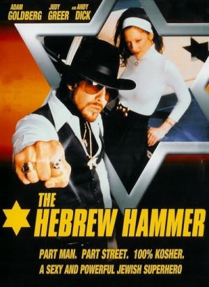 The Hebrew Hammer (2003) DVD5