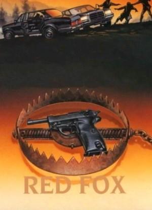 Red Fox 1991