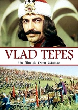 Vlad Tepes / Vlad the Impaler: The True Life of Dracula (1979) DVD9