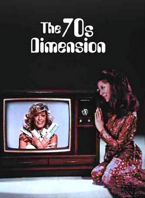 The 70s Dimension (2005) DVD5