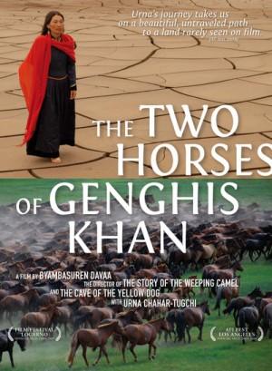 Das Lied von den zwei Pferden / Two Horses of Genghis Khan (2009) DVD9