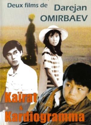 Kairat (1992), Kardiogramma / Cardiogram (1995) DVD9