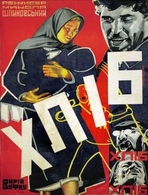 Khlib 1929
