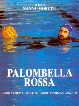 Palombella rossa / Red Wood Pigeon / Red Lob (1989) DVD9, DVD5