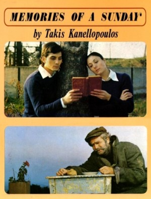 To hroniko mias Kyriakis / Memories of a Sunday (1975) DVD5