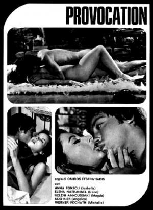 Proklisis / I Proklisi / Love above all / Provocation (1972) DVD5