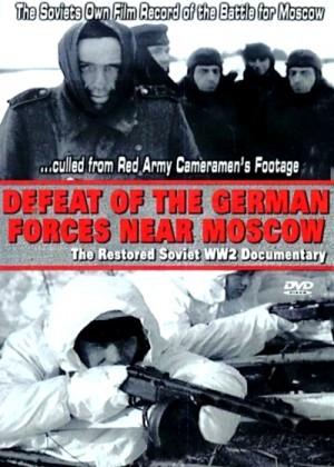 Razgrom nemetskikh voysk pod Moskvoy 1942
