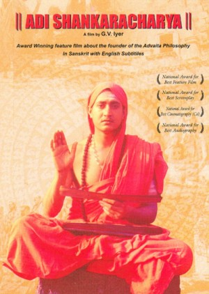 Adi Shankaracharya / The First Teacher Sankara / The Philosopher (1983) DVD9