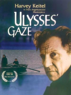 To vlemma tou Odyssea 1995