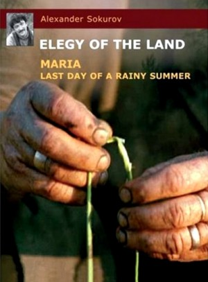 Elegy of the Land: Maria (1988), The Last Day of a Rainy Summer (1979)
