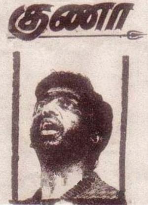 Guna 1992