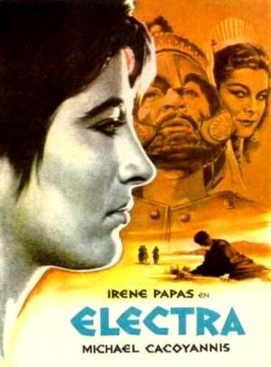 Ilektra / Electra (1962) DVD9, DVD5