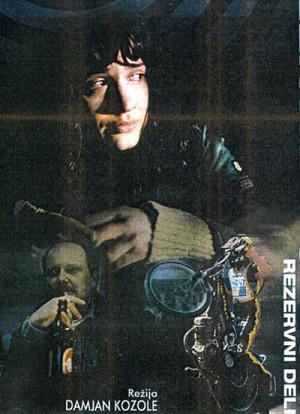 Rezervni deli / Spare Parts (2003) DVD5