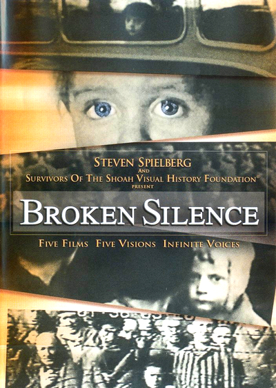 Broken Silence - Broken Silence