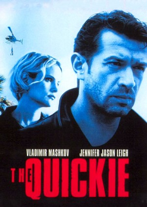 The Quickie 2001