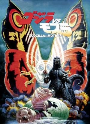 Godzilla vs Mothra 1992