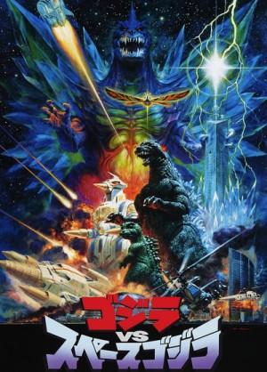 Godzilla vs Space Godzilla 1994