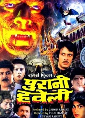 Purani Haveli 1989