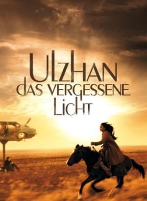 Ulzhan 2007