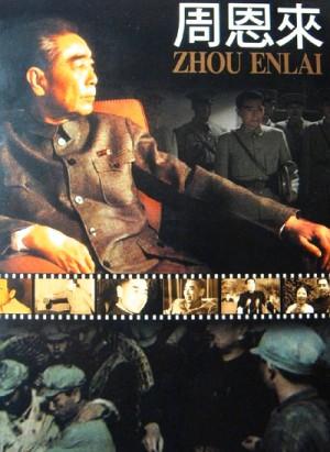 Zhou Enlai 1992