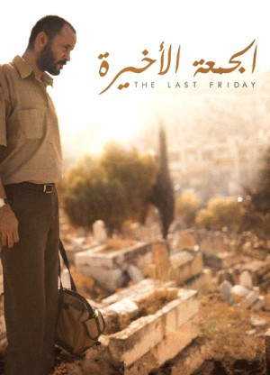 Al Juma Al Akheira / The Last Friday (2011) DVD9