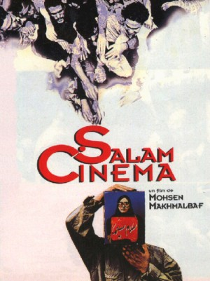 Salaam Cinema / Hello Cinema (1995) DVD5