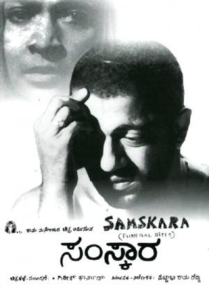 Samskara / Funeral Rites (1970) DVD5