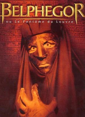 Belphegor ou Le fantome du Louvre 1965
