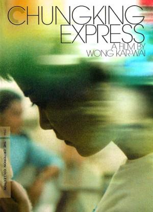 Chung Hing sam lam / Chung King Express / Chungking Express (1994) DVD9 and Blu-Ray Criterion Collection