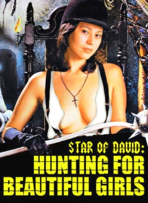 Dabide no hoshi: Bishojo-gari / Beautiful Girl Hunter / Star of David: Hunting for Beautiful Girls (1979) DVD9