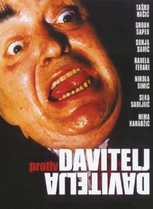 Davitelj protiv davitelja / Strangler vs. Strangler (1984) DVD5