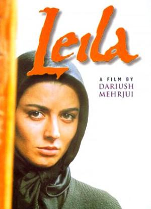 Leila 1997