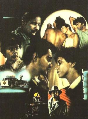 Revanche 1983