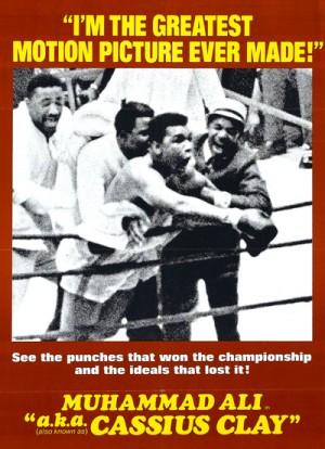 A.k.a. Cassius Clay 1970
