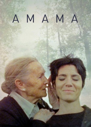Amama / When a Tree Falls / The Grandma (2015) DVD9