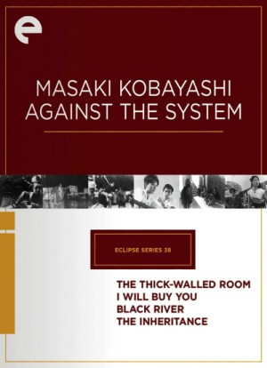 Eclipse Series 38 Masaki Kobayashi Against the System