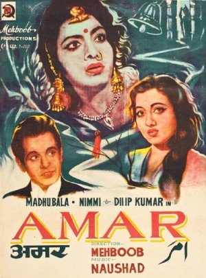 Amar 1954