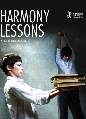 Harmony Lessons 2013