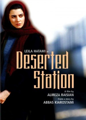Istgah-Matrouk / The Deserted Station (2002) DVD5