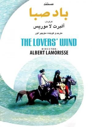 Le vent des amoureux 1978