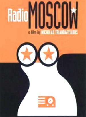 Radio Mosha / Radio Moscow (1996) DVD9