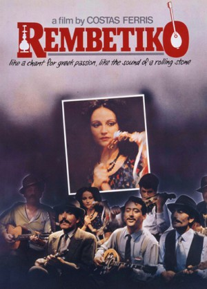 Rembetiko (1983) 2 x DVD9 Special Edition 2004
