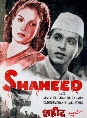 Shaheed 1948
